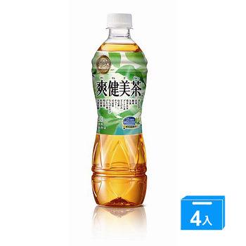 爽健美茶535ml*4入/組