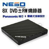 Neso 8X DVD ± RW 收納式外接燒錄器