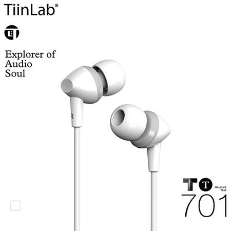 Tiinlab TBass of TFAT TT T低音系列-TT701 (白)