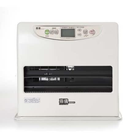 『KE』☆嘉儀 電子氣化式 煤油暖爐 KEG-425A / KEG425A