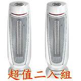BAIRAN 白朗 遙控陶瓷電暖器 FBRH-B08 超值二入組