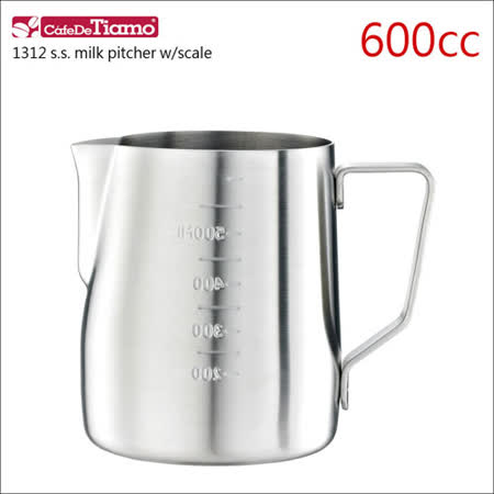 Tiamo 不鏽鋼拉花杯-砂光款 600cc (內外刻度) HC7084