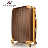 【法國 奧莉薇閣】繽紛系列24吋彩妝玩色風輕量行李箱