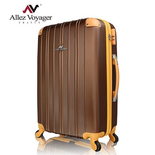 【法國 奧莉薇閣板橋 百貨 公司】繽紛系列24吋彩妝玩色風輕量行李箱