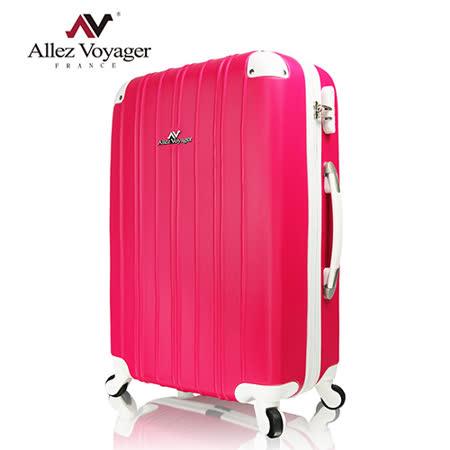 【法國 奧莉薇閣】繽紛系列20吋彩妝玩色風輕量行李箱