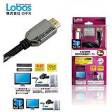 LOBOS LB-HD304 速乙太網HDMI影音傳輸線(1.4版)-3.0米3D影像