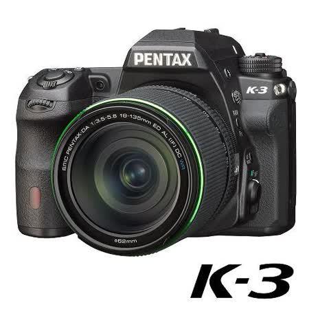 PENTAX K-3 單眼相機(公司貨)
