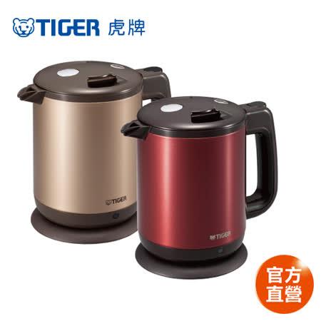 【TIGER虎牌】0.8L 時尚造型快煮壺(PCD-A08R)買就送虎牌360cc保溫杯. (隨機出貨)