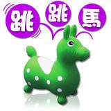 【快樂寶貝】跳跳馬–綠色