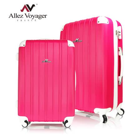 【法國 奧莉薇閣】繽紛系20+24吋彩妝玩色風輕量行李箱二件組
