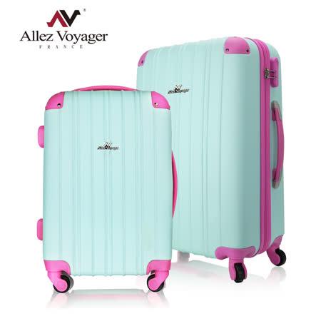 【法國 奧莉薇閣】繽紛系20+28吋彩妝玩色風輕量行李箱二件組