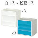 【買5送1】正品悠活巧拼置物箱
