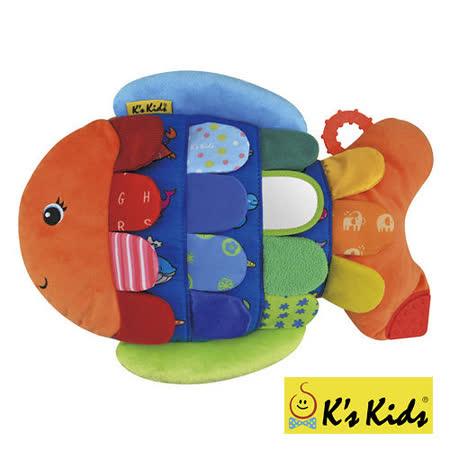【K's Kids】有趣的彩虹魚