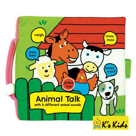 【K's Kids】動物對話-音樂布書