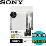 SONY 10000mAh 輕薄鋁合金行動電源(CP-F10M) - 銀色