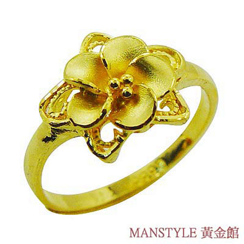 Manstyle「詩情花意」黃金戒指 (約0.95錢)