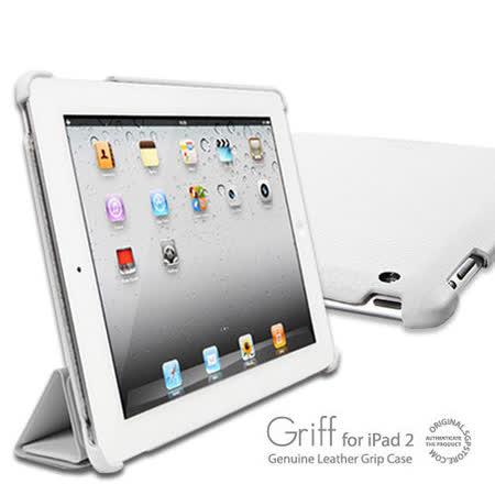 SGP iPad 2 Griff 系列真皮保護殼(八款顏色)