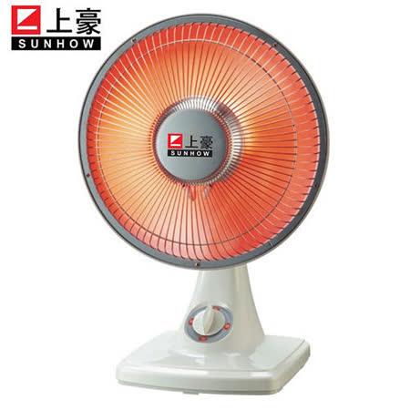 【台灣製造】『SUNHOW』☆上豪10吋鹵素電暖器CH-105/CH105