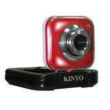 KINYO 虛擬1600萬畫素網路攝影機 (PCM-511)