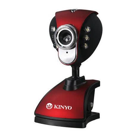 KINYO 虛擬3000萬畫素網路攝影機 (PCM-515)