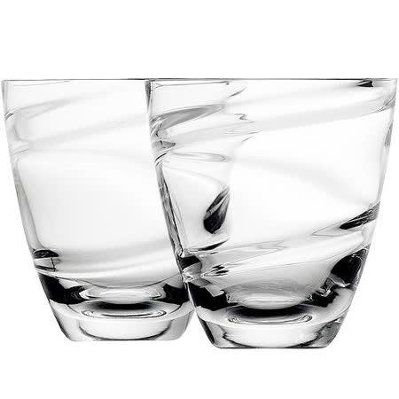 《LSA》Malika冷水杯(2入)