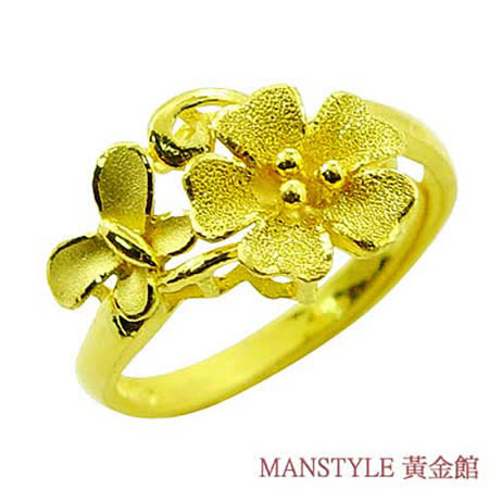 Manstyle「花枝招展」黃金戒指 (約1.34錢)