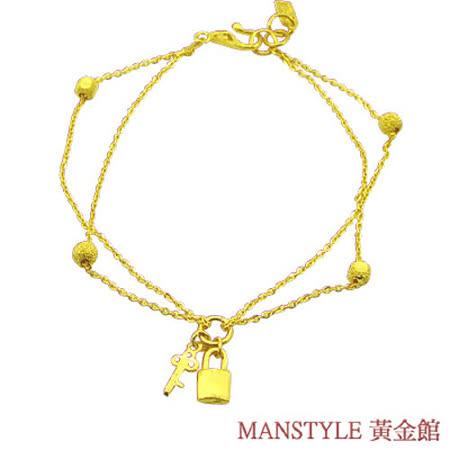 Manstyle「打開我心扉」黃金手鍊 (約1.22錢)