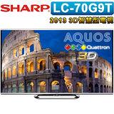 SHARP夏普 70吋3D四原色WiFi FHD LED背光液晶電視(LC-70G9T)日本原裝*送安裝