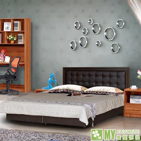 最愛傢俱 新復古款式《胡桃 5尺床台 方格造型 》 雙人普通床