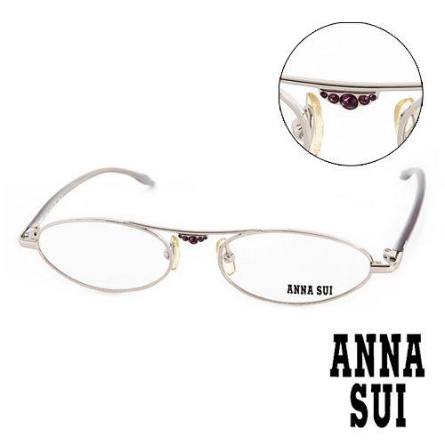 Anna Sui 安娜蘇 珠光金鑽金屬 平光眼鏡^(銀^) AS01002