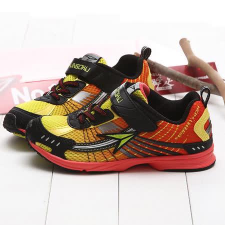 【童鞋城堡】Achilles瞬足專櫃競速專業超輕量中大童運動鞋ESJJ8041
