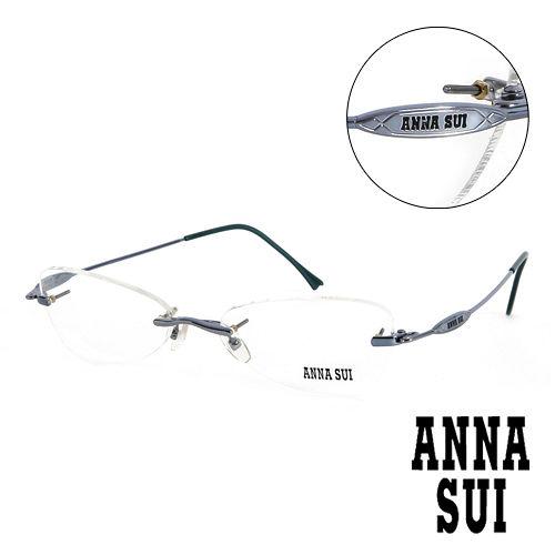 Anna Sui 安娜蘇 簡單無框金屬 平光眼鏡^(銀^) AS02003