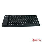 KINYO USB精緻軟式鍵盤 SKB81