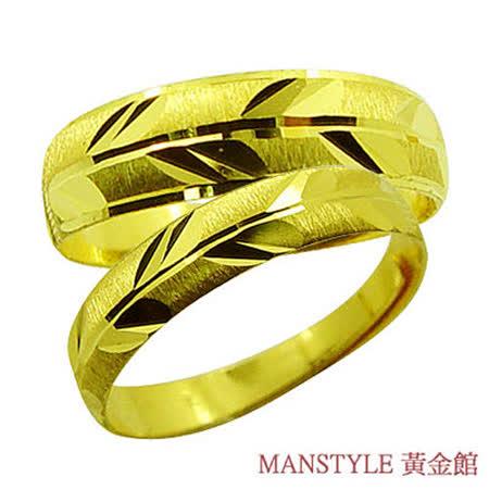Manstyle「訴說愛情」黃金對戒