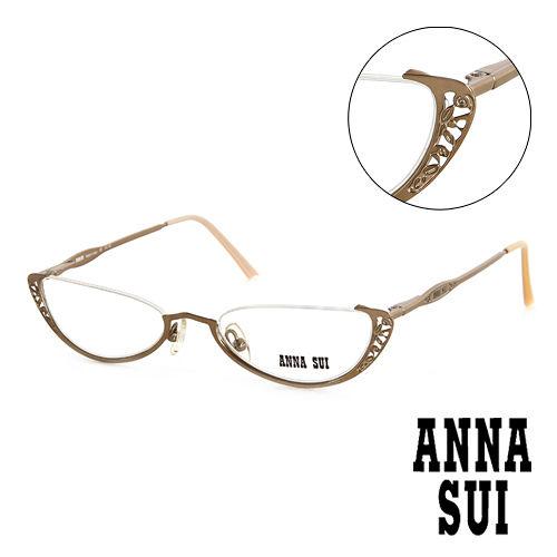 Anna Sui 安娜蘇 復古 立體精雕 平光眼鏡^(金^) AS02501
