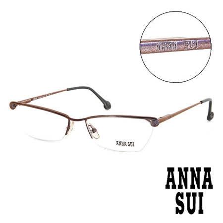 Anna Sui 日本安娜蘇 珠光立體玫瑰精雕造型平光眼鏡(紫) AS02804