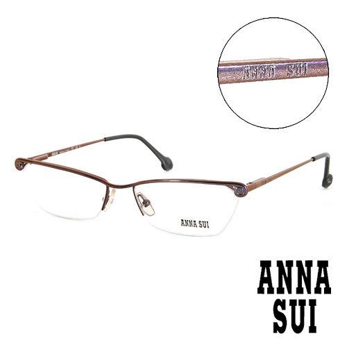 Anna Sui 安娜蘇 珠光立體玫瑰精雕 平光眼鏡^(紫^) AS02804