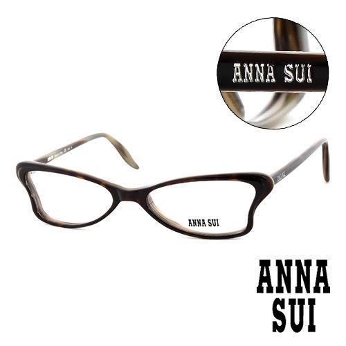 Anna Sui 安娜蘇 魔幻 蝴蝶 平光眼鏡^(橄欖綠^) AS03604