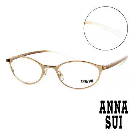 Anna Sui 日本安娜蘇 時尚漸層金屬造型平光眼鏡(金) AS03703