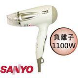 三洋SANYO 負離子吹風機1100W HD-208N