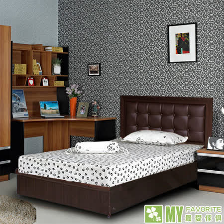 最愛傢俱 新復古款式《胡桃 3.5尺單人床台 方格造型 》 單人普通床架