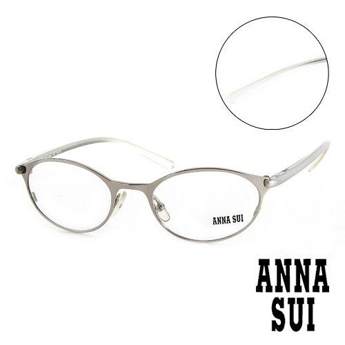 Anna Sui 安娜蘇 漸層金屬 平光眼鏡^(銀^) AS03704