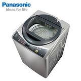 『PANASONIC』☆國際牌10公斤ECONAVI超變頻系列洗衣機 NA-V100YBS-S