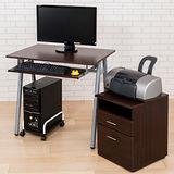 凱文附電線孔蓋鍵盤A型工作桌+主機架+檔案櫃(寬80公分)
