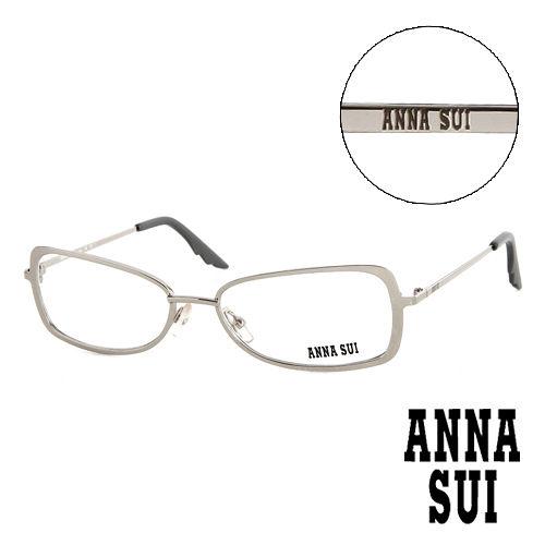 Anna Sui 安娜蘇  漸層 平光眼鏡^(銀^) AS04103