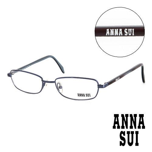 Anna Sui 安娜蘇 珠光金屬 平光眼鏡^(藍^) AS05403