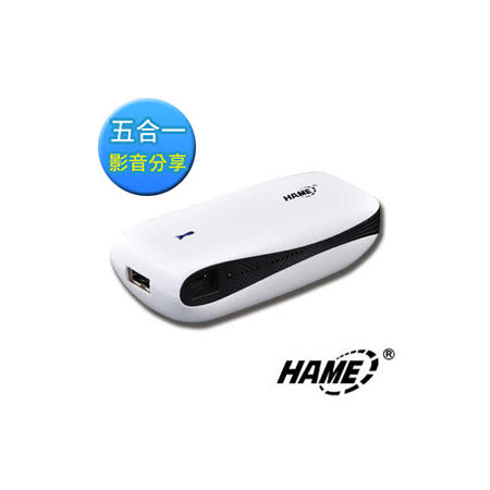 Hame SPR-A2 3G行動電源 DLNA無線儲存路由器 (奇幻寶盒)