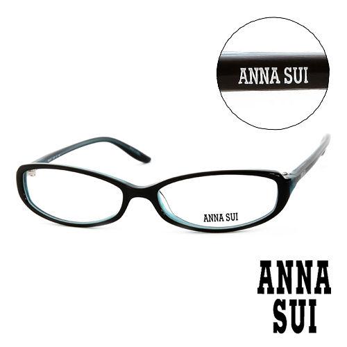 Anna Sui 安娜蘇  平光眼鏡^(咖啡^) AS05704