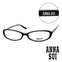 Anna Sui 日本安娜蘇 個性時尚造型平光眼鏡(咖啡) AS05704