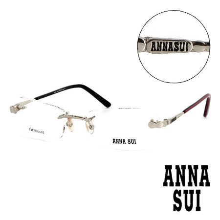 Anna Sui 日本安娜蘇 復古波浪造型無框平光眼鏡(銀) AS08202